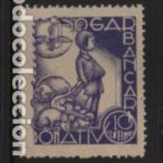 Sellos: HOGAR BANCARIO, DONATIVO,- 10 CTS, VER FOTO. Lote 240596460