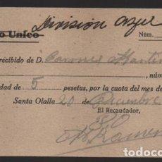 Sellos: SANTA OLALLA,--HUELVA-- DIVISION AZUL,- VER FOTO. Lote 240599955