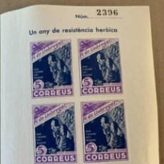 Sellos: SELLOS, CORREUS, PI DE LLOBREGAT , RESISTENCIA HEROICA. Lote 240621535