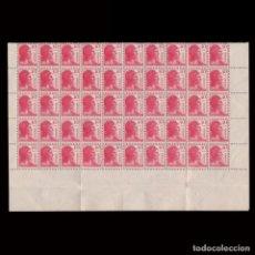 Sellos: II REPÚBLICA.1938.ALEGORÍA.40C.BLQ 50.MNH.EDIFIL 751. Lote 240787165