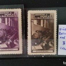 Selos: VIÑETA REPUBLICANA DE TEMA FERROVIARIO A ELEGIR DE ENTRE LAS DE LA IMAGEN. Lote 240862345
