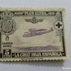 Sellos: SELLO LA CRUZ ROJA ESPAÑOLA DE 1926 AVIÓN PLUS ULTRA. 5 CTS. ESPAÑA.. Lote 241115630