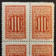 Sellos: GENERALITAT DE CATALUNYA 193? 1 PESETA BLQ. 4. Lote 241123865