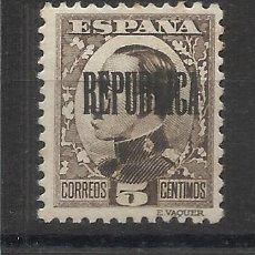 Francobolli: ALFONSO XIII 1931 SOBRECARGA REPUBLICANA BARCELONA EDIFIL 7 NUEVO*. Lote 241178135