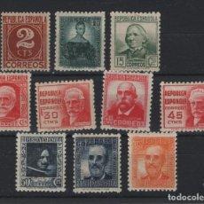 Sellos: R78.G4 / CIFRAS Y PERSONAJES, CAT. 42€, 1936/38, EDF. 731/40, NUEVOS** S/F. Lote 241185625