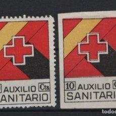 Sellos: TV_003/ VIÑETAS CADIZ AUXILIO SANITARIO, DENTADA Y SIN, SEGUN FOTOS.... Lote 241384315
