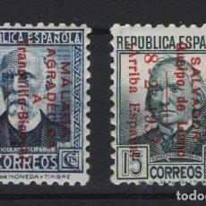 Sellos: TV_003.R13/ MALAGA, ARRIVA ESPAÑA- 1937 , SEGUN FOTOS.... Lote 241461915