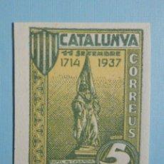 Sellos: VIÑETA - LOCAL - CATALUNYA - VINEBRE - 11 SEPTIEMBRE 1937 - 5 CTS - CÉNTIMOS - NUEVO - SIN DENTAR. Lote 241657825