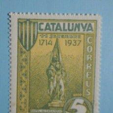 Sellos: VIÑETA - LOCAL - CATALUNYA - VINEBRE - 11 SEPTIEMBRE 1937 - 5 CTS - CÉNTIMOS - NUEVO - CON GOMA. Lote 241657870