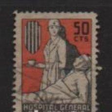 Selos: VIÑETA,- 50 CTS.-HOSPITAL GENERAL DE CATALUNYA,- VER FOTO. Lote 241665665