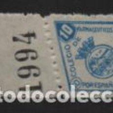 Sellos: MALAGA,- 10 CTS. COLEGIO DE FARMACEUTICOS,. ALLEPUZ N 72, VER FOTO. Lote 241669990