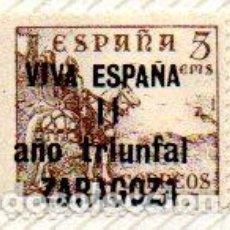 Sellos: ESPAÑA.- SELLO PATRIOTICO, EMISIÓN LOCAL ZARAGOZA, EN NUEVO. Lote 241695610