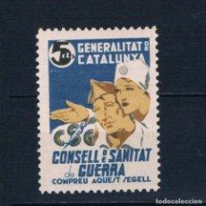 Sellos: VIÑETA GUERRA CIVIL. CONSELL DE SANITAT DE GUERRA. GENERALITAT DE CATALUYA. * LOT021. Lote 241754600