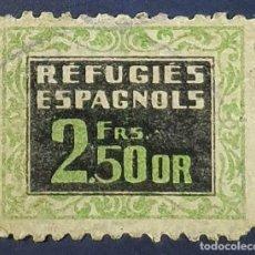 Sellos: VIÑETA GUERRA CIVIL: REFUGIES ESPAGNOLS 2,50 FRANCOS ORO. DOMENECH 124 DE FRANCIA. ESCASO. Lote 241795795