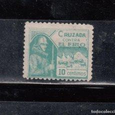 Selos: CRUZADA CONTRA EL FRIO. 10 CTS.. Lote 241888060