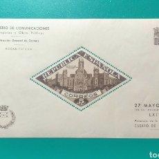 Sellos: ESPAÑA. 1937. BENEFICENCIA. EDIFIL 17**.. Lote 242410530
