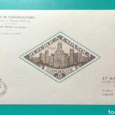 Sellos: ESPAÑA. 1937. BENEFICENCIA. EDIFIL 17**.. Lote 242411350