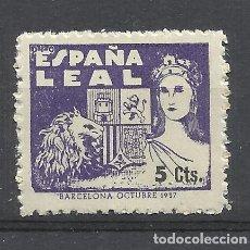 Sellos: ESPAÑA LEAL 1937 BARCELONA 5 CTS NUEVO**. Lote 242468540