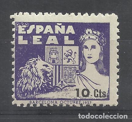 ESPAÑA LEAL 1937 BARCELONA 10 CTS NUEVO** (Sellos - España - Guerra Civil - Viñetas - Nuevos)