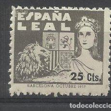 Sellos: ESPAÑA LEAL 1937 BARCELONA 25 CTS NUEVO**. Lote 242469890