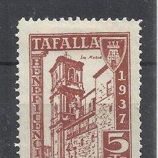 Sellos: TAFALLA 1937 NAVARRA 5 CTS NUEVO* BENEFICENCIA. Lote 242956460