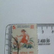 Sellos: SEGELL CATALÁ 1935.PER LA SALUT DELS INFANTS. PRO-INFANCIA 5 CMS VIÑETA GUERRA CIVIL. Lote 242963765