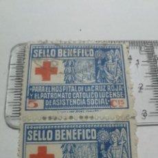 Sellos: BLOQUE 2 SELLO BENEFICO PARA EL HOSPITAL CRUZ ROJA Y EL PATRONATO CATOLICO LUGO 5 CTS. Lote 242965640