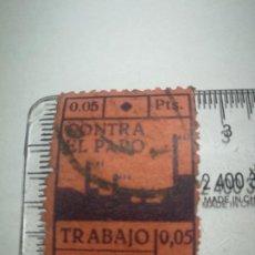 Sellos: GUERRA CIVIL. SELLO LOCAL MELILLA. CONTRA EL PARO, TRABAJO. 0,05 PTS.. Lote 242975320