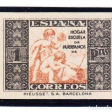 Sellos: BENEFICENCIA HUÉRFANOS DE CORREOS 1934 ALEGORÍA INFANTIL ENSAYO DE COLOR SIN DENTAR. Lote 242986510