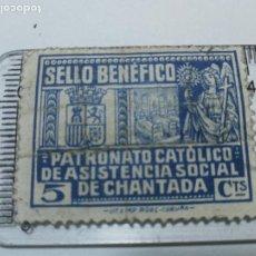 Sellos: GUERRA CIVIL LOCALES SELLO BENEFICO PATRONATO CATOLICO ASISTENCIA SOCIAL CHANTADA 5 CTS. Lote 242988710