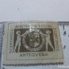 Sellos: GUERRA CIVIL VIÑETA 5 CTS ANTEQUERA. ASISTENCIA SOCIAL. 5 CENTIMOS. Lote 242990960