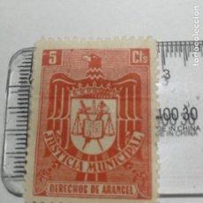 Sellos: ESPAÑA:VIÑETA-SELLO- JUSTICIA MUNICIPAL DERECHOS DE ARANCEL 5 CTS ROJO. Lote 243028560