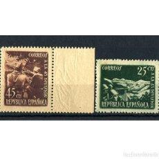 Sellos: XS- 43 DIVISION 1938 SERIE COMPLETA NUEVOS MNH** EDIFIL 787-788. Lote 243048320
