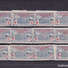 Timbres: SS13- LOTE 12 VIÑETAS BENÉFICAS PRO SANATORIO ANTITUBERCULOSO PARA FUNCIONARIOS PÚBLICOS. Lote 243118885