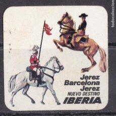Selos: SS14-VIÑETA NUEVO DESTINO IBERIA . JEREZ- BARCELONA- JEREZ. SIN GOMA. 45 X 45 MM. Lote 243138035