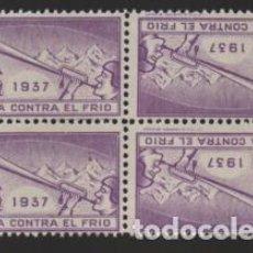 Sellos: VIÑETAS,- CRUZADA CONTRA EL FRIO--DOBLES PAREJAS CAPICUAS-- VER FOTO. Lote 243276880