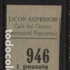 Sellos: AUXILIAR CAFE DEL CASINO.- MENESTRAL FIGUERENC. 1 PTA,- VER FOTO. Lote 243279355