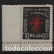 Sellos: MALAGA, 1 PTA, OBRA DE AYUDA AL CAMARADA,- VER FOTO. Lote 243285135