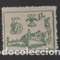 Sellos: CARTAMA, 5 CTS,- VARIEDAD DE COLOR,- VER FOTO. Lote 243289165