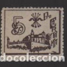 Sellos: CARTAMA, 5 CTS,- VARIEDAD DE COLOR,- VER FOTO. Lote 243289650