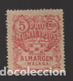 ALMARGEN- MALAGA- 5 CTS. PRO-MUNICIPIOS- VER FOTO (Sellos - España - Guerra Civil - Locales - Nuevos)