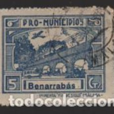 Sellos: BENARRABAS-MALAGA- 5 CTS.- PRO MUNICIPIOS.- VER FOTO. Lote 243348495