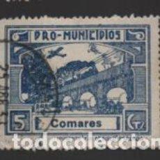 Sellos: COMARES-MALAGA- 5 CTS.- PRO MUNICIPIOS.- VER FOTO. Lote 243349365