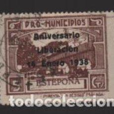 Sellos: ESTEPONA-MALAGA- 5 CTS.- PRO MUNICIPIOS.- VER FOTO. Lote 243349870