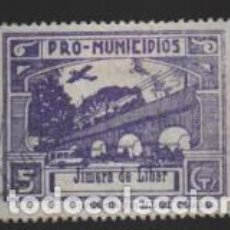 Sellos: JIMERA DE LIBAR-MALAGA- 5 CTS.- PRO MUNICIPIOS.- VER FOTO. Lote 243351925