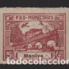 Sellos: MANILVA-MALAGA- 5 CTS.- PRO MUNICIPIOS.- VER FOTO. Lote 243352225