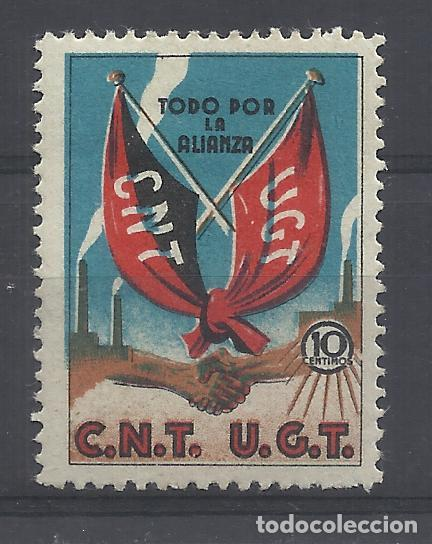 CNT-UGT TODO POR LA ALIANZA 10 CTS NUEVO* (Sellos - España - Guerra Civil - Viñetas - Nuevos)