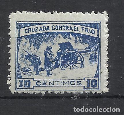 1936 CRUZADA CONTRA EL FRIO 10 CTS NUEVO** EDIFIL 3 (Sellos - España - Guerra Civil - Viñetas - Nuevos)