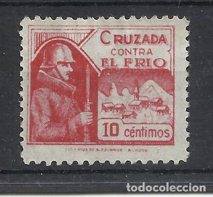 1936 CRUZADA CONTRA EL FRIO 10 CTS NUEVO** EDIFIL 4 (Sellos - España - Guerra Civil - Viñetas - Nuevos)