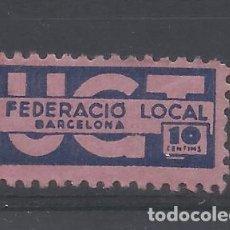 Sellos: BARCELONA UGT FEDERACIÓ LOCAL 10 CENTIMS NUEVO(*). Lote 243408830